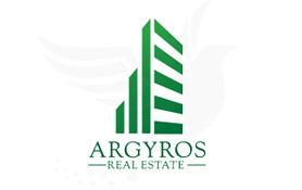Argyros real estate